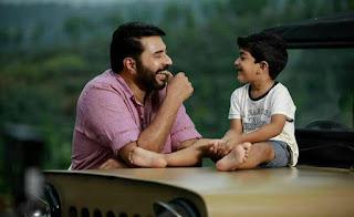 Parole Malayalam Movie stills