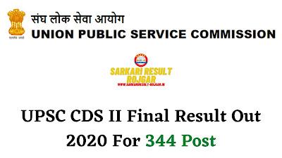 Sarkari Result: UPSC CDS II Final Result Out 2020 For 344 Post