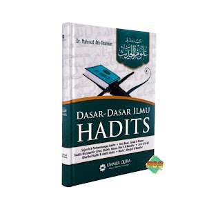 Dasar-Dasar Ilmu Hadits Ummul Qura