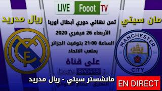 مشاهدة مباراة : مانشستر سيتي و ريال مدريد / كأس رابطة أبطال أوربا 26/02/2020