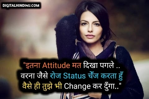 attitude shayari for girls