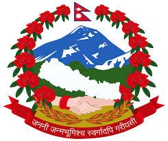 अब भारत के मानचित्र  पर नेपाल ने जताया  बिरोध।