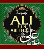 sejarah-biografi-kisah-teladan-khalifah-sayyidina-imam-Ali-bin-Abi-Thalib-radiya-allahu-'anhu