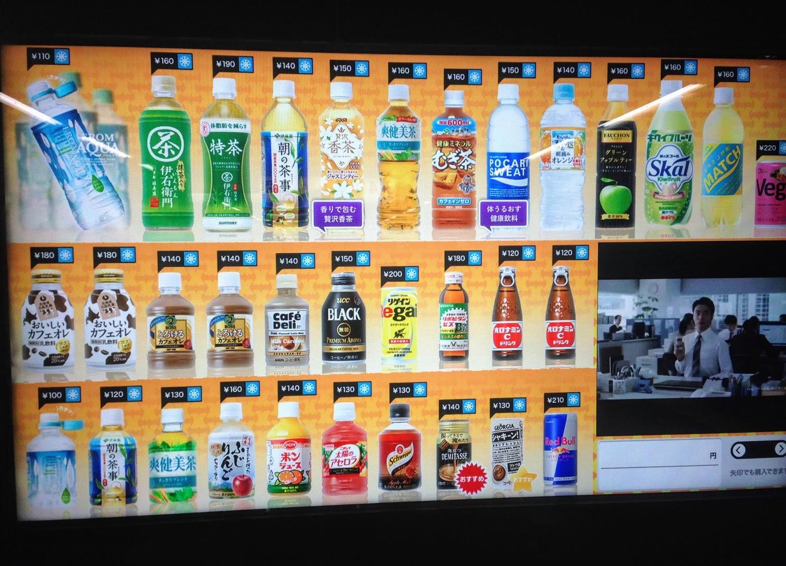 JR東日本イノベーション自販機