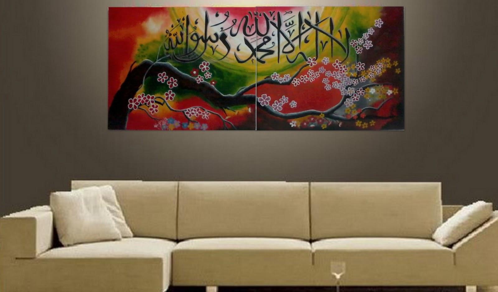 lukisan kaligrafi asma ul husna dan abstrak