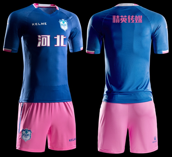 420a856820 Kelme lança as novas camisas do Elite FC - Show de Camisas