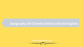 Geography Of Chamba District(Hindi/English)