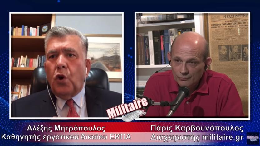EKABNews: Πόσο νόμιμες είναι οι αναστολές εργασίας και τι πραγματικά  αποφάσισε το ΣτΕ-Α.Μητρόπουλος, Βίντεο