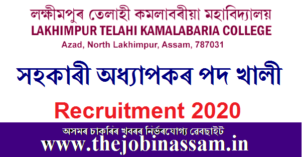 LTK College, Lankhimpur  Recruitment 2020