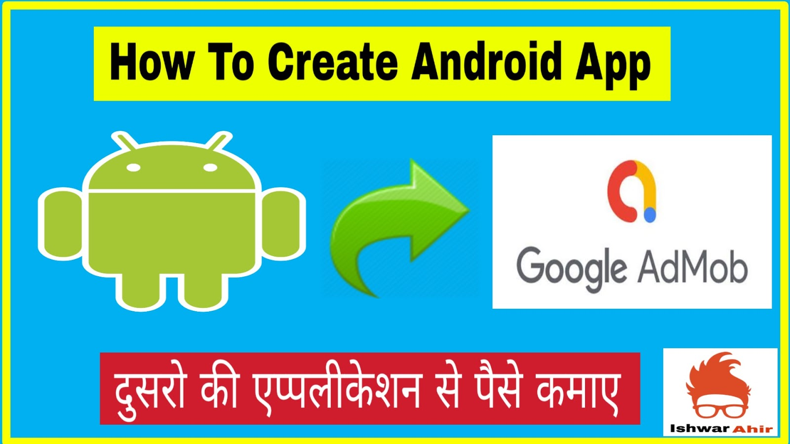 How to Create Android App