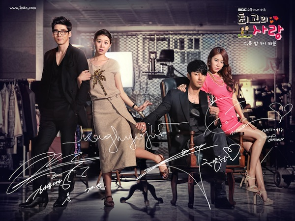 Drama Korea The Greatest Love Subtitle Indonesia