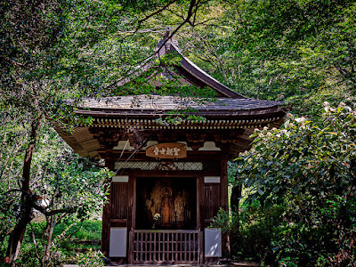 Statue of Shokannon: Engaku-ji (Oubai-in)