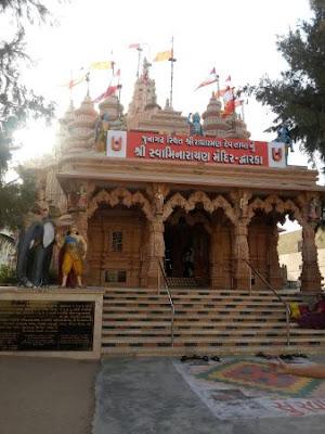 SWAMI NARAYAN MANDIR, Gujarat