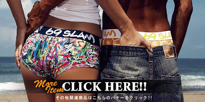 http://search.rakuten.co.jp/search/inshop-mall/69SLAM/-/sid.268884-st.A