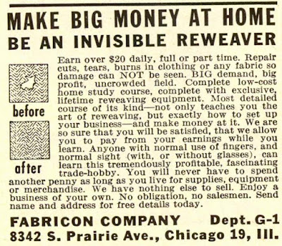 Be an invisible reweaver
