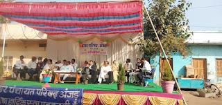 पूर्व गृहमंत्री तथा क्षेत्रीय विधायक बाला बच्चन जी द्वारा झंडा वंदन किया