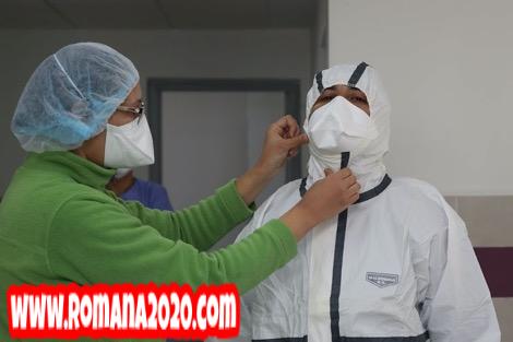 أخبار المغرب تسجيل 12 إصابة مؤكدة بفيروس كورونا المستجد covid-19 corona virus كوفيد-19