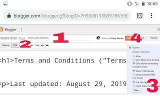 Terms And Condition কি?  ওয়েবসাইট ব্লগের জন্য Terms And Condition কেন জরুরি? Terms And Condition পেজ কিভাবে তৈরি করে?
