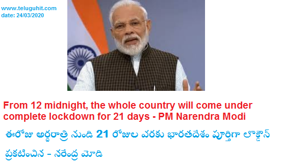 india-under-complete-lockdown-from-midnight-says-modi.png (551×331)