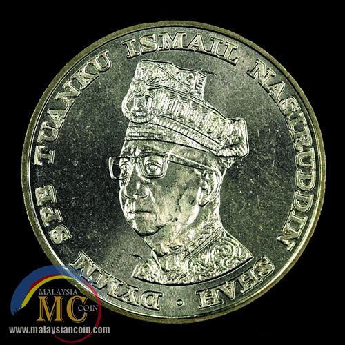 Tuanku Ismail Nasiruddin Shah