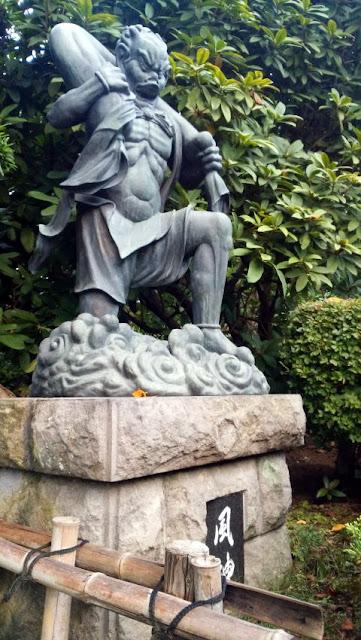 高蔵寺 風神 多摩四国八十八霊場10番札所