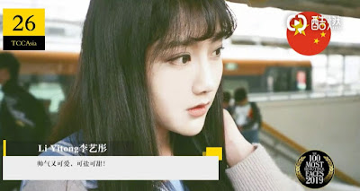 Li Yitong SNH48 former The 100 Most Beautiful Asia Faces of 2019