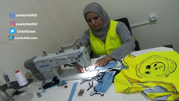 """جمعية """" الحياة"""" تفتح ورشة تطوعية لخياطة الكمامات  بالشلف"""