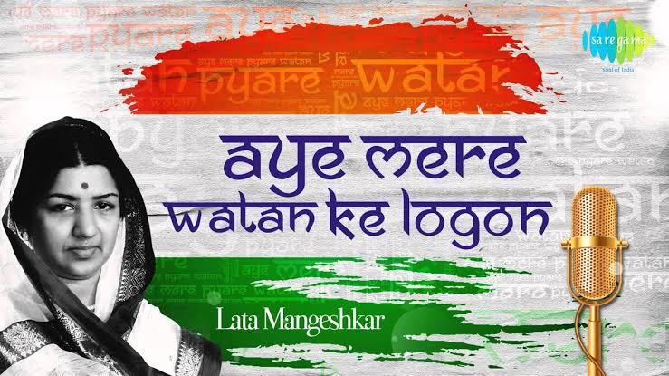 Aye Mere Watan Ke Logo Hindi patriotic Song Lyrics, Sung By Lata Mangeshkar.