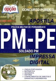 Apostilas PMPE - Polícia Militar de Pernambuco - Soldado PM