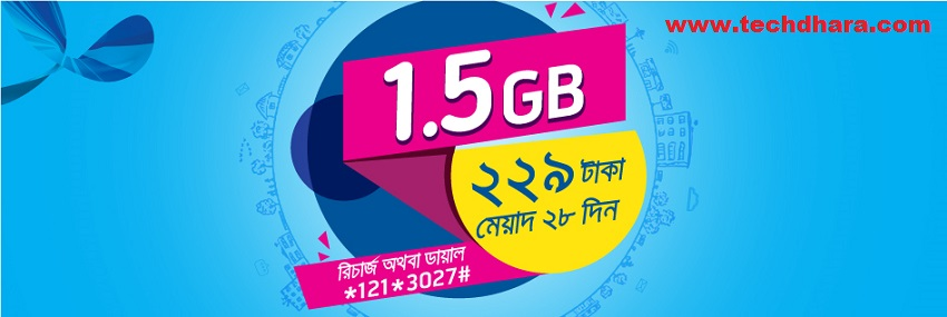 GP 1 5 GB Internet data at Tk  229 validity 28 days