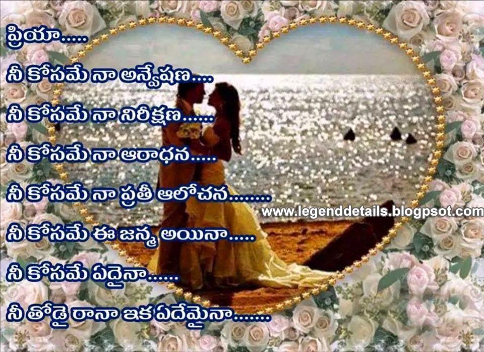 Love Failure Images Telugu Hd Free Download