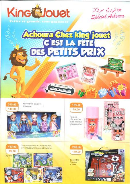 catalogue kimg jouet maroc achoura 2019