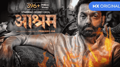 [Free] Aashram Web series In Hindi Mx Player Official