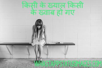 Emotional shayari in hindi 2020
