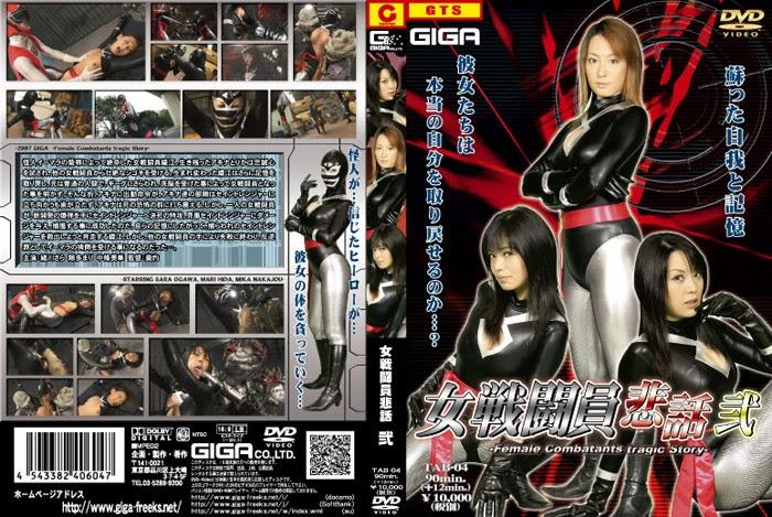 TAB-04 Feminine Combatant Unhappy Story 02 (Bagian Terakhir)