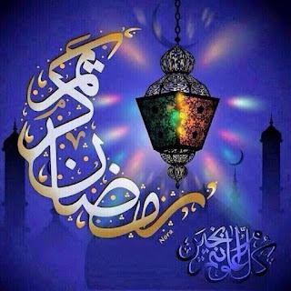 صور بوستات عن رمضان، احلى منشورات 2018 عن قرب رمضان 55354c8bfd80ba0791d0