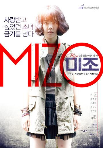 Mizo - Mizo