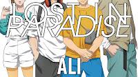 ALI - LOST IN PARADISE (Jujutsu Kaisen) Ending Theme
