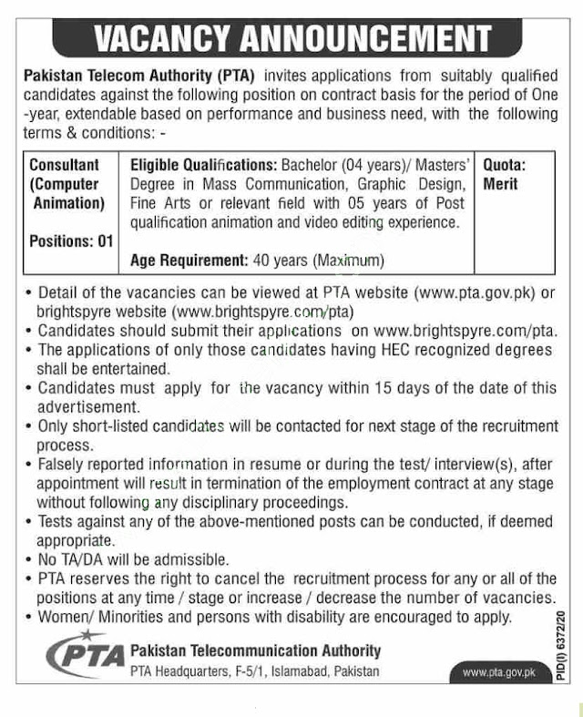 Latest Pakistan Telecommunication Authority Jobs 2021 For Consultant