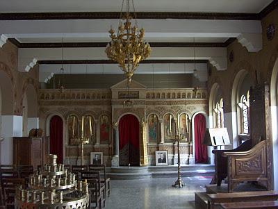 Εικόνα Από τον Ιερό Ναό Αγίου Βασιλείου