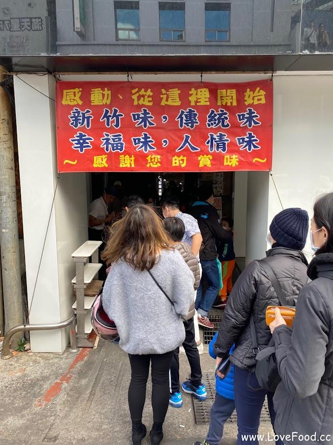 新竹東區-梅花雞蛋糕-一個5元平價小吃-自己找錢自己裝