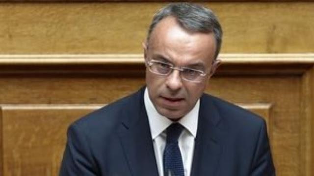 8 μέτρα για την στήριξη επιχειρήσεων και εργαζομένων ανακοίνωσε το Υπουργείο Οικονομικών