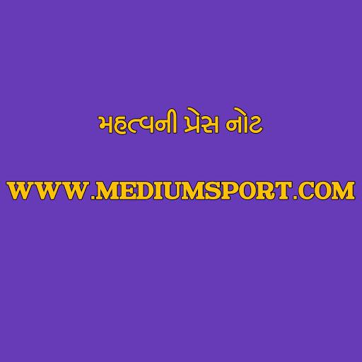 Gujarat Government important press note