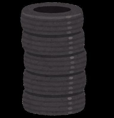 山積みのタイヤのイラスト
