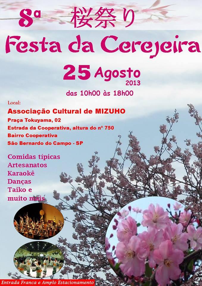 6c505ad18c 08ª Festa da Cerejeira de Mizuho São Bernardo do Campo