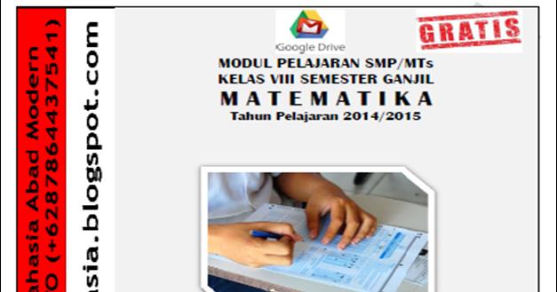 Blog Ilmu Matematika Modul Matematika Kelas 8 Semester 1 Tahun Pelajaran 2014 2015 Oleh Yoyo
