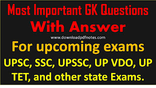 Important Miscellaneous GK Questions with answer