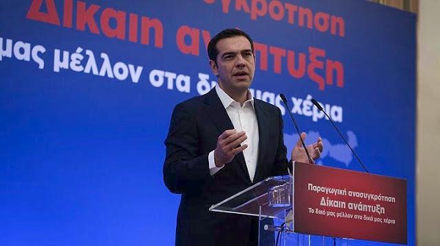 """10ο Περιφερειακό Συνέδριο για την Παραγωγική Ανασυγκρότηση """"Η Προστιθέμενη αξία της Πελοποννήσου"""" (πρόγραμμα)"""