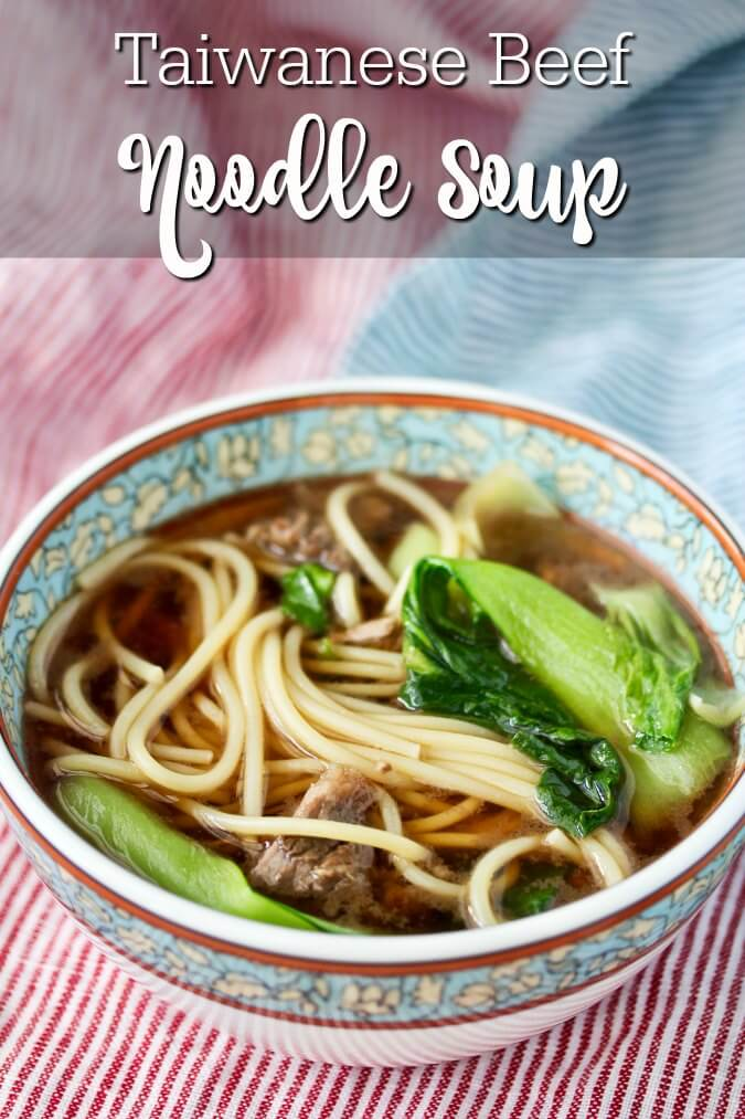 Taiwanese Beef Noodle Soup is a delicious way to warm you up when you're feeling a bit chilly. The flavors are complex, with star anise, garlic, and ginger.