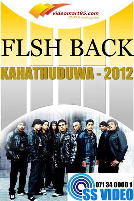 FLASH BACK LIVE IN KAHATHUDUWA 2012